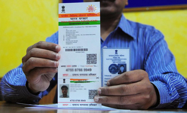 Government changed rules regarding Aadhaar card