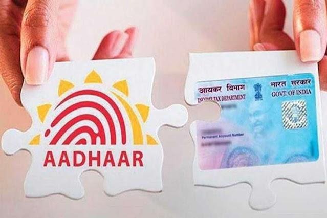 pan-adhar-card