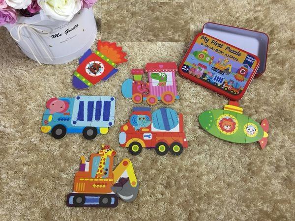đồ chơi ghép hình xe cộ giúp bé thông minh