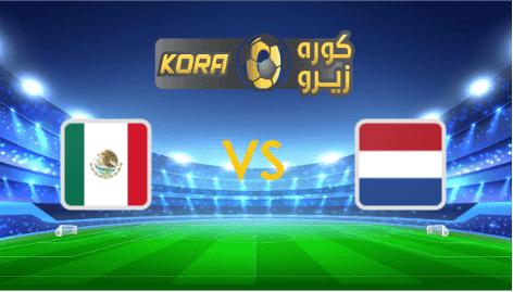 مشاهدة مباراة هولندا والمكسيك بث مباشر اليوم 7-10-2020 مباراة ودية
