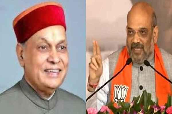 prem-kumar-dhumal-announced-bjp-cm-candidate-for-himachal-pradesh