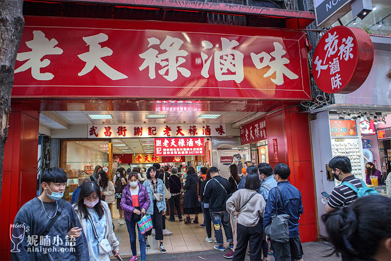 【懶人包】西門町必吃美食。台北萬華商圈精選街頭美食全攻略