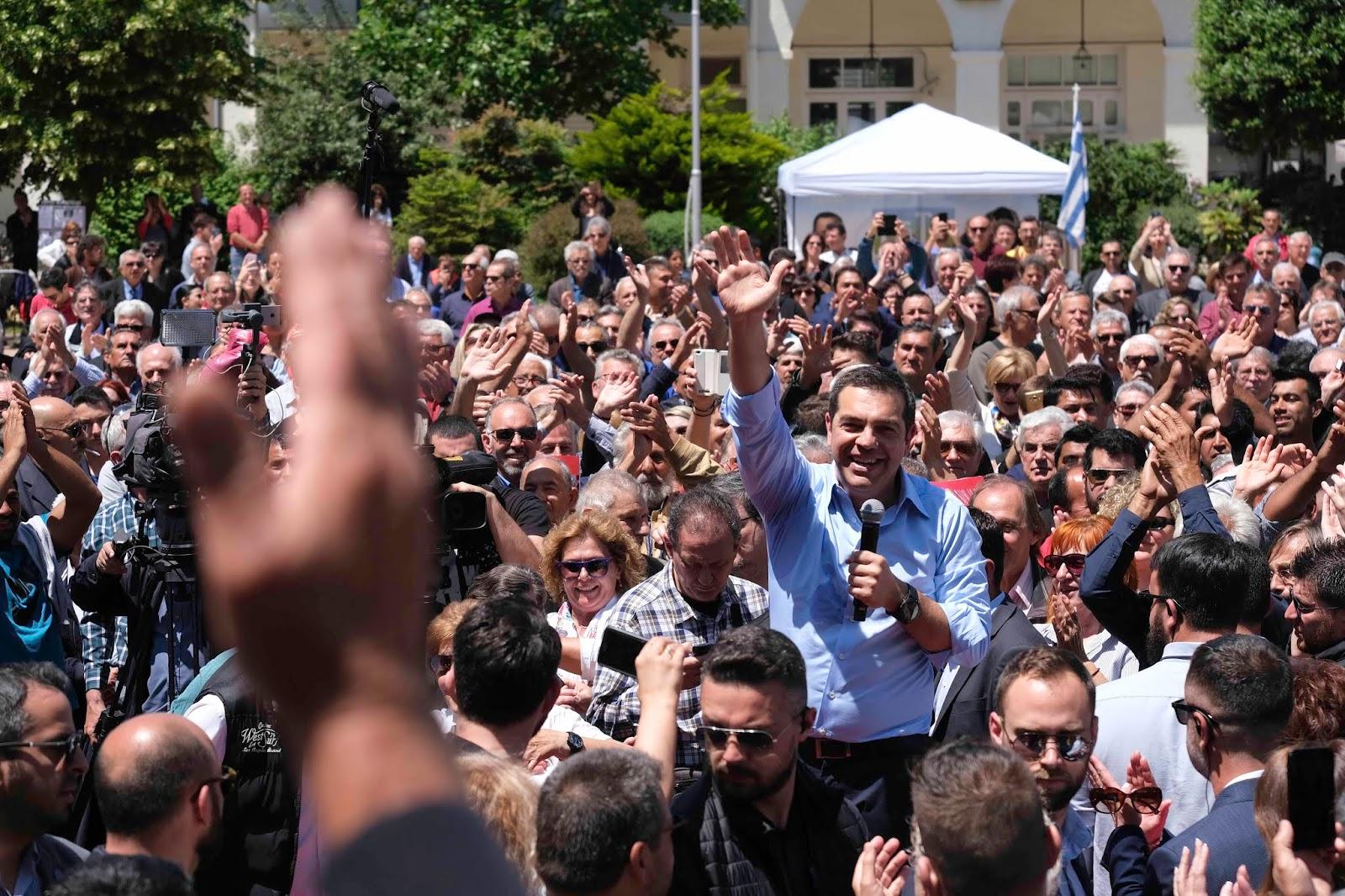 """Ο Αλέξης Τσίπρας δηλώνει από την Καρδίτσα: """"Η 26η Μαΐου η αρχή για τη μεγάλη νικηφόρα πορεία"""" (ΦΩΤΟ-VIDEO)"""