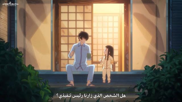 Kakushigoto مترجم أون لاين عربي تحميل و مشاهدة مباشرة