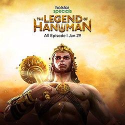 Download The legend of Hanuman web series in Hindi free