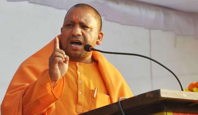 योगी सरकार का ऐलान- अब CM, मंत्री अपनी सैलरी से भरेंगे इनकम टैक्स - newsonfloor.com