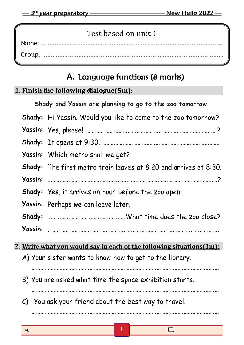 امتحان لغة الإنجليزية على الوحدة الأولى الصف الثالث الإعدادى الترم الأول 2022 مستر أحمد نبيل