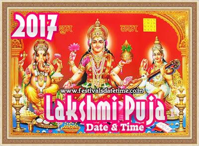 2017 Lakshmi Puja Date & Time, लक्ष्मी पूजा 2017 तारीख व समय