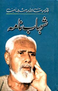 Abdur rahman (drarabid) on pinterest.