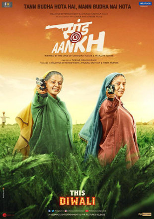 Saand Ki Aankh 2019 Full Hindi Movie Download