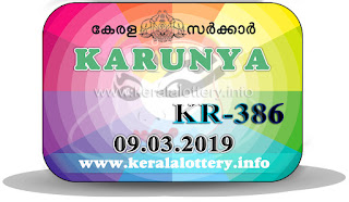 "keralalottery.info, ""kerala lottery result 09 03 2019 karunya kr 386"", 3rd March 2019 result karunya kr.386 today, kerala lottery result 09.03.2019, kerala lottery result 9-3-2019, karunya lottery kr 386 results 9-3-2019, karunya lottery kr 386, live karunya lottery kr-386, karunya lottery, kerala lottery today result karunya, karunya lottery (kr-386) 9/3/2019, kr386, 9.3.2019, kr 386, 9.3.2019, karunya lottery kr386, karunya lottery 09.03.2019, kerala lottery 9.3.2019, kerala lottery result 9-3-2019, kerala lottery results 9-3-2019, kerala lottery result karunya, karunya lottery result today, karunya lottery kr386, 9-3-2019-kr-386-karunya-lottery-result-today-kerala-lottery-results, keralagovernment, result, gov.in, picture, image, images, pics, pictures kerala lottery, kl result, yesterday lottery results, lotteries results, keralalotteries, kerala lottery, keralalotteryresult, kerala lottery result, kerala lottery result live, kerala lottery today, kerala lottery result today, kerala lottery results today, today kerala lottery result, karunya lottery results, kerala lottery result today karunya, karunya lottery result, kerala lottery result karunya today, kerala lottery karunya today result, karunya kerala lottery result, today karunya lottery result, karunya lottery today result, karunya lottery results today, today kerala lottery result karunya, kerala lottery results today karunya, karunya lottery today, today lottery result karunya, karunya lottery result today, kerala lottery result live, kerala lottery bumper result, kerala lottery result yesterday, kerala lottery result today, kerala online lottery results, kerala lottery draw, kerala lottery results, kerala state lottery today, kerala lottare, kerala lottery result, lottery today, kerala lottery today draw result  kr-386"