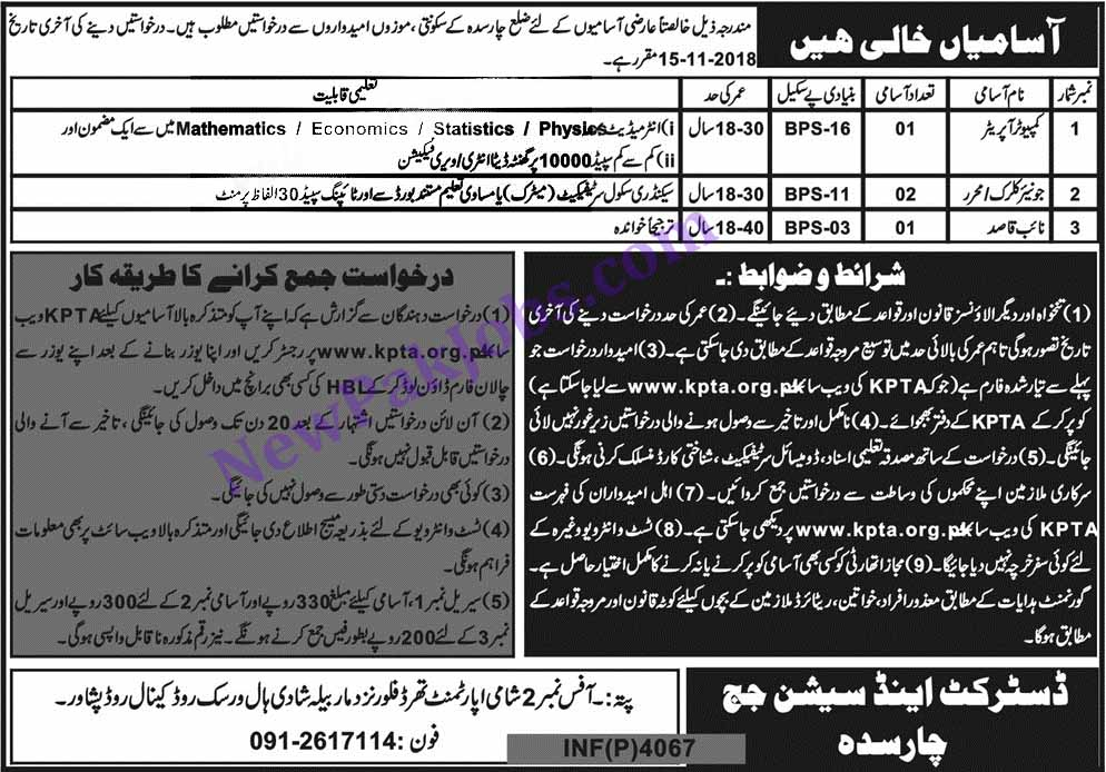 Govt-jobs-in-charsadda-oct-2018