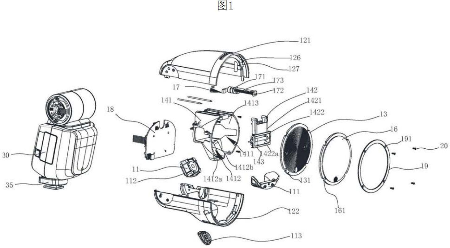 Изображение накамерной вспышки с вентилятором из патента Godox