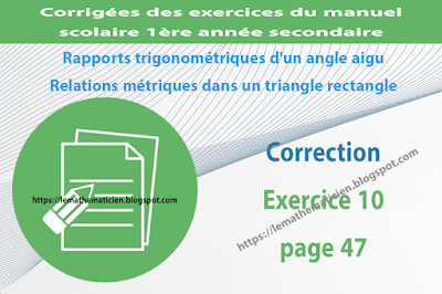 Correction - Exercice 10 page 47 - Rapports trigonométriques d'un angle aigu - Relations métriques dans un triangle rectangle
