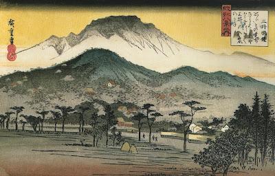 Cloche du soir au monastère de Mii