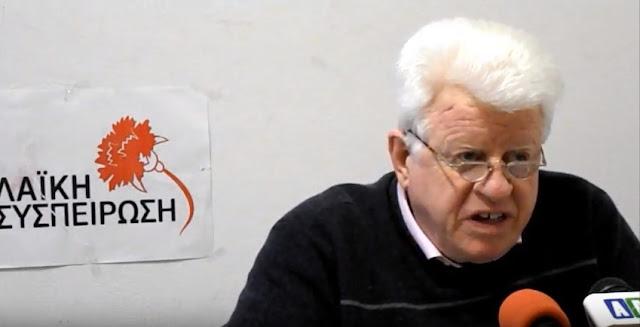 Λαική Συσπείρωση: Αρνήθηκαν να κουβεντιάσουν για τον Ταΰγετο (βίντεο)