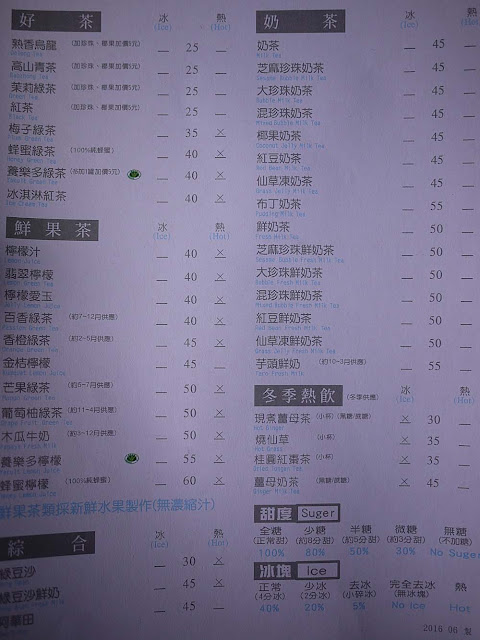 P1300846 - 清水飲料店推薦│在地人推薦的華得來飲料店,混珍珠鮮奶茶有芝麻珍珠真特別