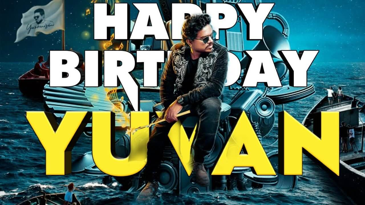 Yuvan Birthday Bgm Ringtones Download | Happy Birth Day Yuvan