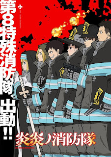 Enen no Shouboutai (Fire Force) - Legendado - Download | Assistir Online Em HD