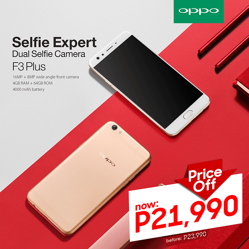 Sale Alert: OPPO F3 Plus Is Now Priced At Just PHP 21990