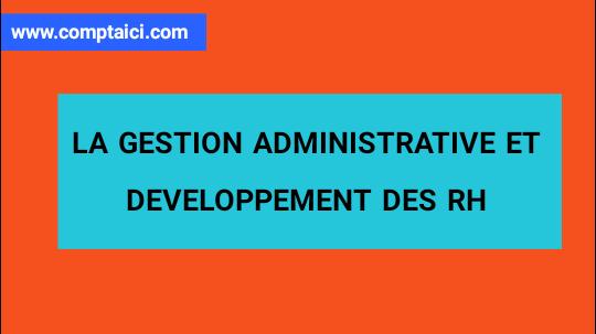 la gestion administrative des ressources humaines ARTICLE ET PDF