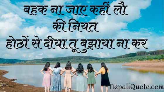 351+ Awsm Shayari for in girls Hindi & English [2020]