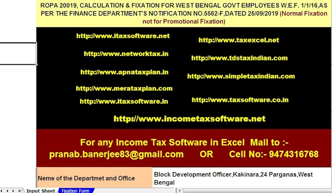 Automated Salary Fixation for the West Bengal Govt Employees with Automated Fixation Form as per 6th Pay Commission (ROPA-2019)