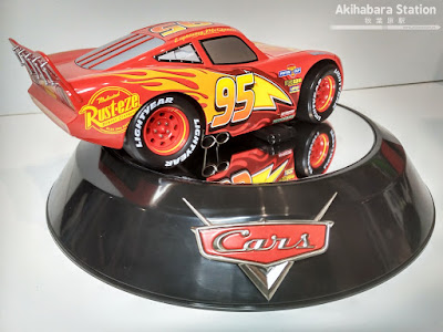 Chogokin Lightning McQueen de Cars - Tamashii Nations
