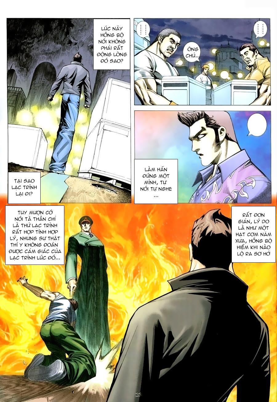 Xích Trụ Phạn Đường chap 15.2 - Trang 11