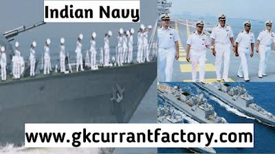 Indian Navy recruitment, Indian Navy