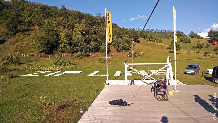 Принимающая станция канатного спуска (Zip Line), Черногория
