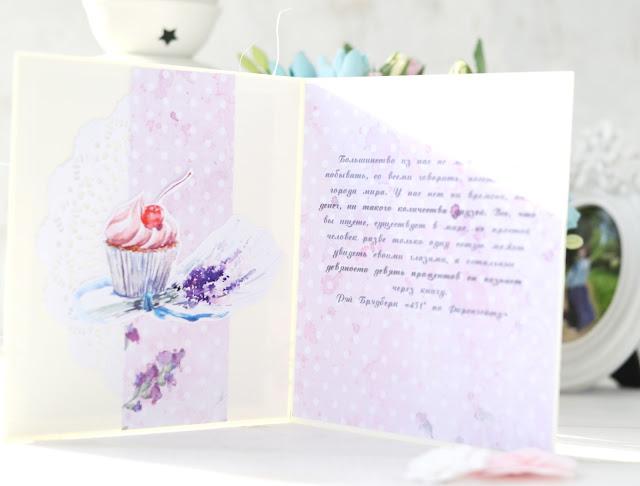 @veda_bakalova #веда #ведабакалова #скрапбукинг #открыткасвоимируками #открытки