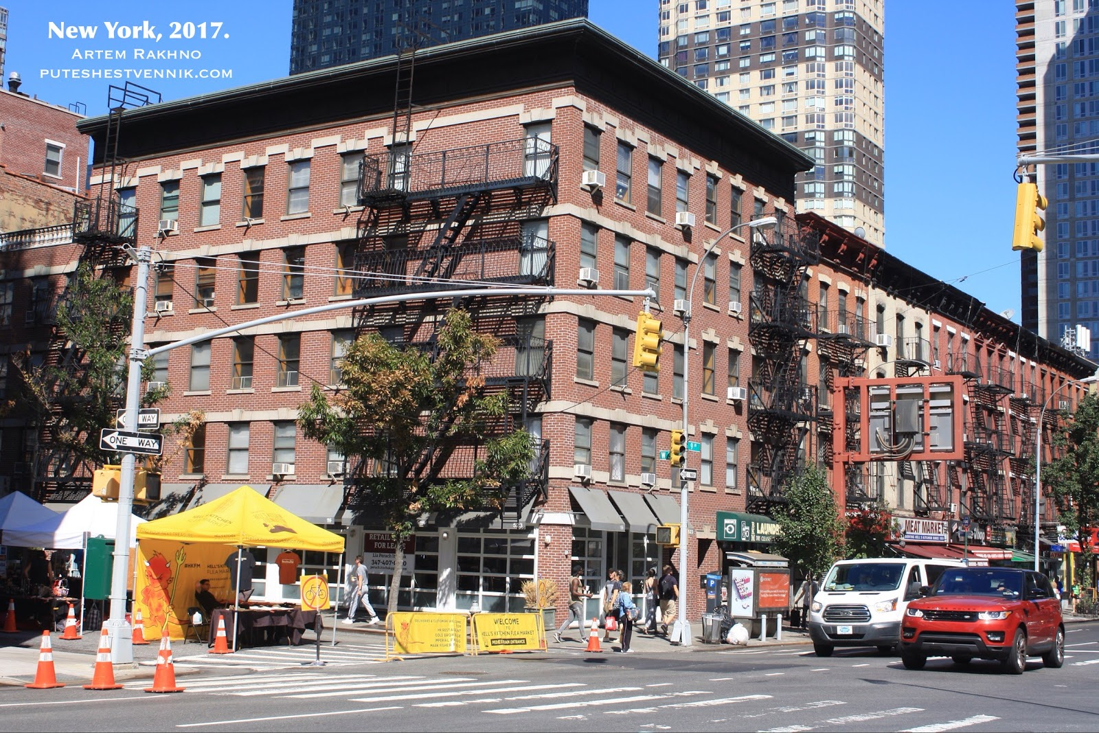 Улицы Нью-Йорк-Сити