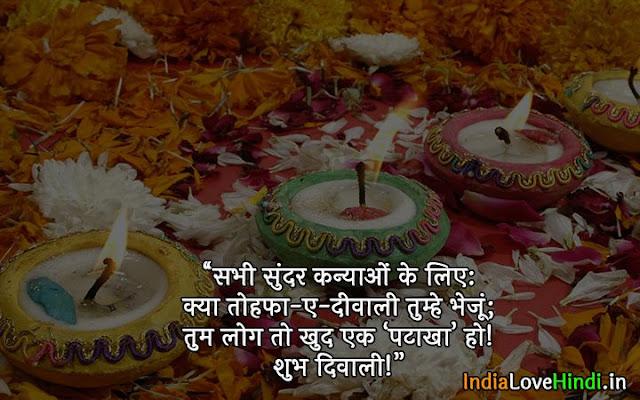 images of diwali festival