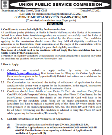 UPSC CMS Exam Recruiitment 2021 Apply Online