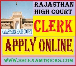 Rajasthan High Court Clerk Vacancy