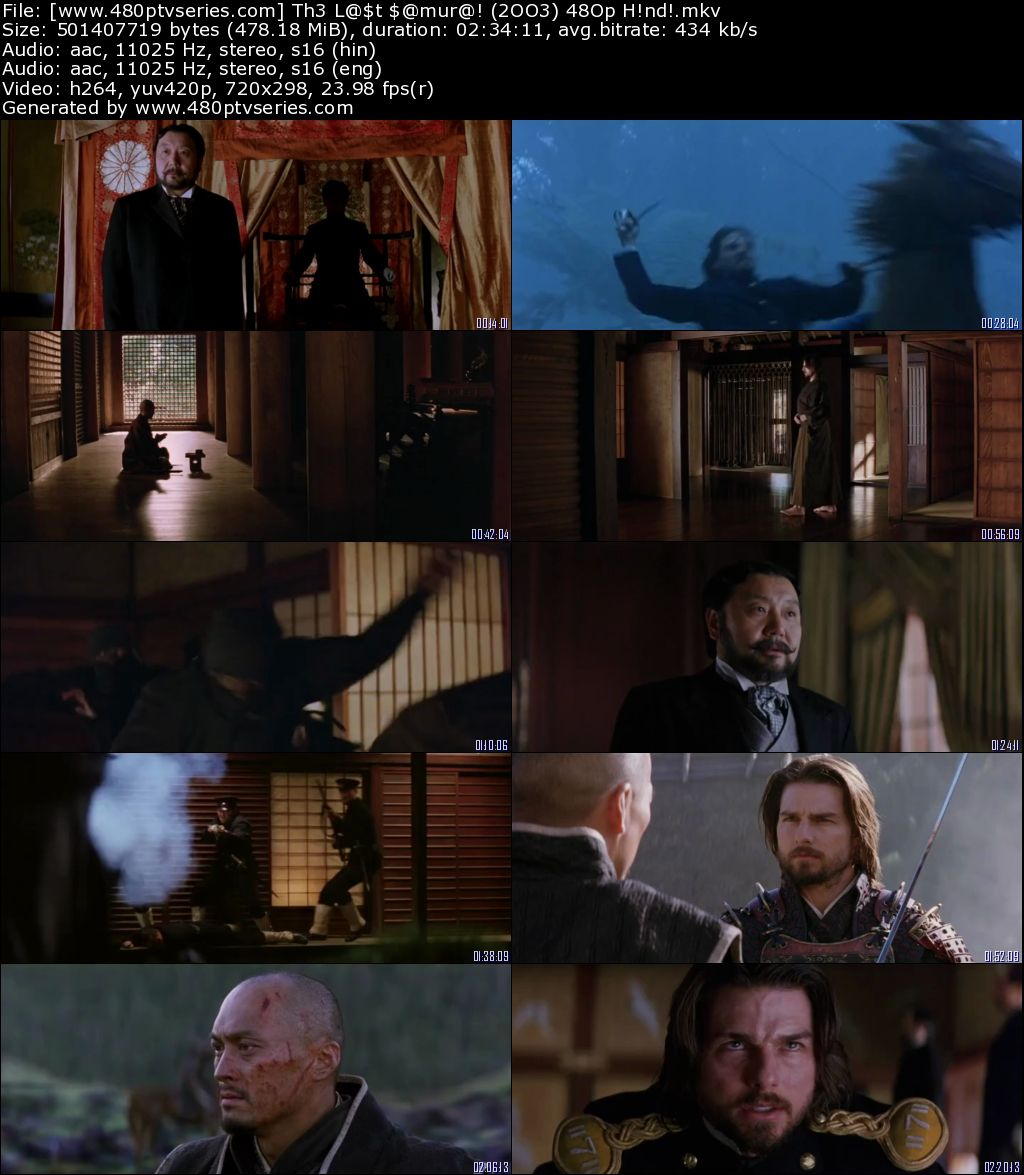 The Last Samurai (2003) 450MB Full Hindi Dual Audio Movie Download 480p Bluray Free Watch Online Full Movie Download Worldfree4u 9xmovies