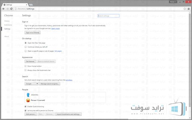 غوغل جروم عربي للجوال برابط مباشر