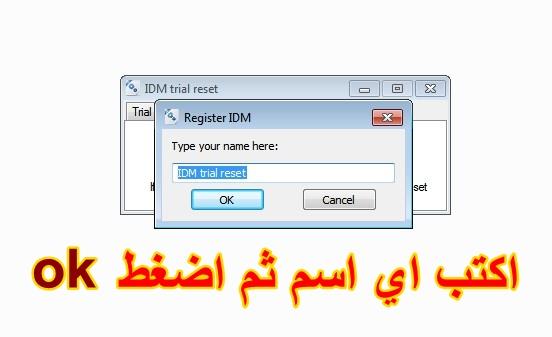 internet download manager 2018,2017 3.jpg