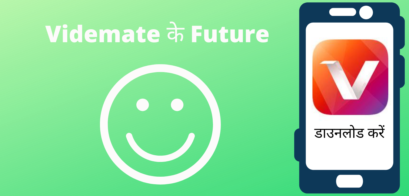 Videmate के Future जिनका इस्तेमाल आप कर सकते है
