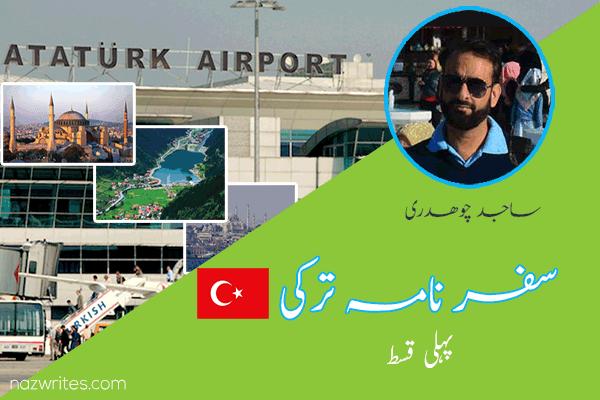 safarnama turkey travel guide - nazwrites
