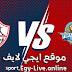 مشاهدة مباراة الزمالك وبيراميدز بث مباشر ايجي لايف بتاريخ 17-12-2020 في الدوري المصري