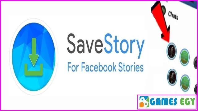 تنزيل قصص الفيسبوك