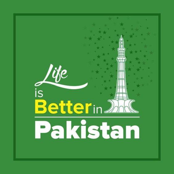 Pakistani%2BFlag%2BHoly%2BDay%2B%252825%2529