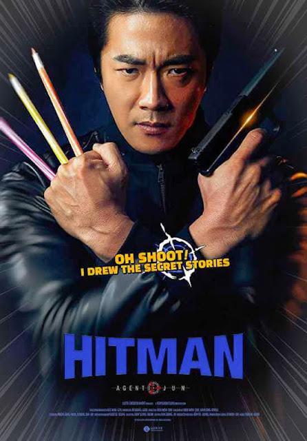 فيلم Hitman: Agent Jun 2020 مترجم
