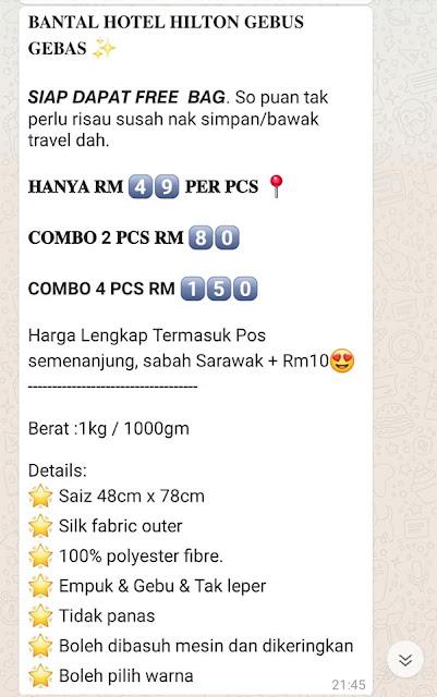 Bantal Hotel Hilton RM49 sebiji