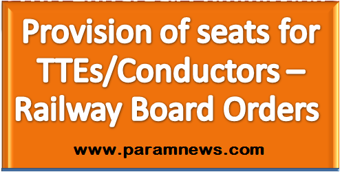 provision-of-seats-for-ttes-conductors-railway-board-orders-paramnews