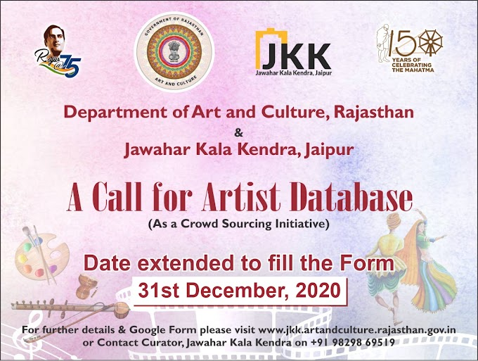 Jaipur News-A Call for Artist Database-date extented- क्राउडसोर्सिंग इनिशिएटिव  'ए कॉल फॉर आर्टिस्ट डेटाबेस' में  अब 31 दिसंबर तक फॉर्म भर सकेंगे कलाकार