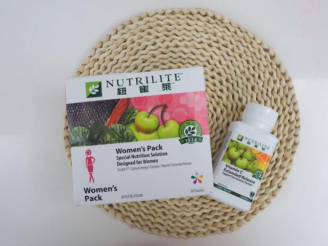 【試食紐崔萊維他命C】天然維他命C好唔好?Nutrilite全球銷量NO.1!Be Healthy Be Hap