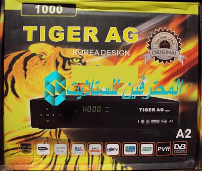 احدث ملف قنوات تايجر TIGERAG 1000A2